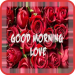 Free Download Good Morning Love Messages 3.1 APK