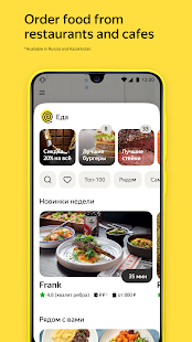 Yandex Go taxi and delivery 4.50.0 screenshots 8